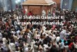 Laal Shahbaz Qalandar Ki Dargaah Mein Dhamaka