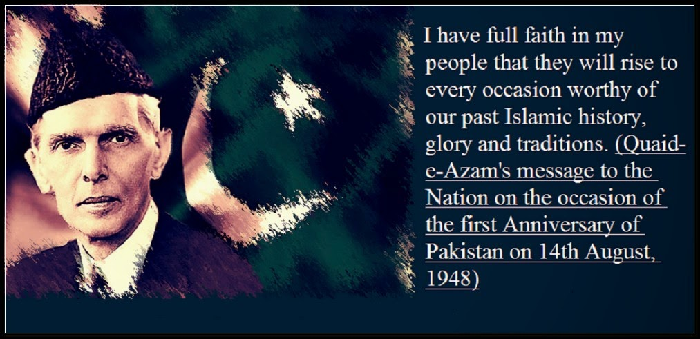 Essay on personality of quaid-e-azam