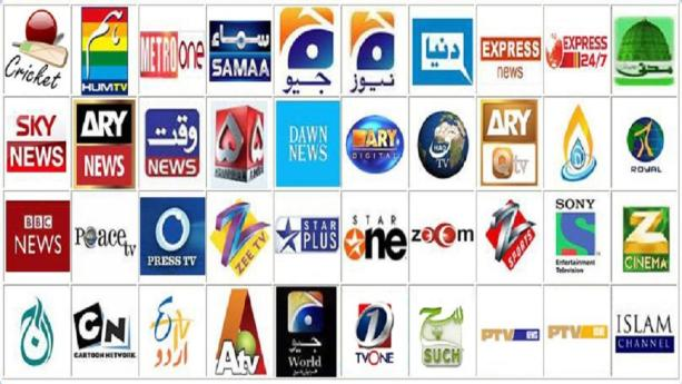 DTH Pakistan Channels List 2018