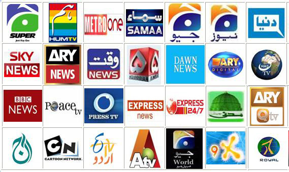 Pakistan DTH Launch Date, Updates and Channel List 2019  - Pakistan DTH