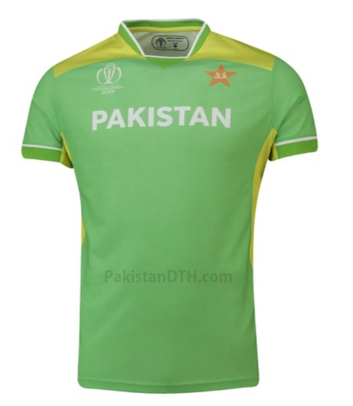 afbfb41ee Official Pakistan Kit for Cricket World Cup 2019 is available now ...