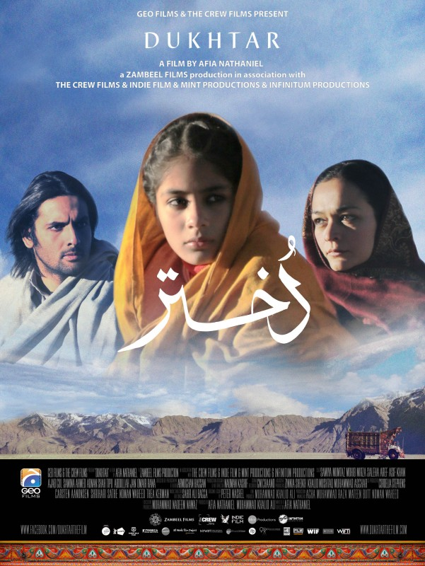 Dukhtar 2014 Cast Release Date Box Office Collection