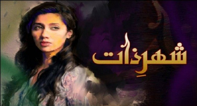 ShehreZaat Hum Tv Drama Cast Timings And Schedule