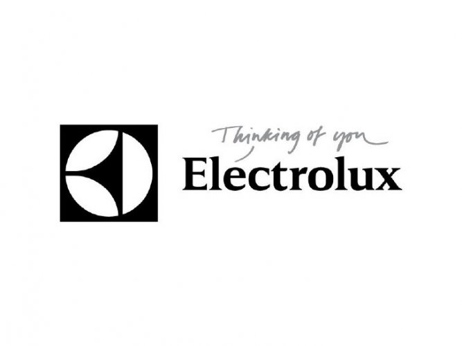 Electrolux SED-1300 Water Dispenser, Price, Features, Reviews