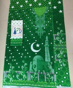 14th august latest collection online