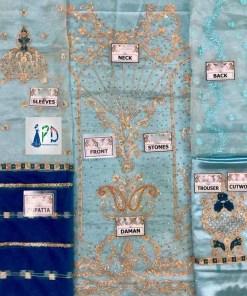 Al Haram eid bridal dresses online