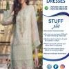 Agha Noor Eid Ul Adha Dresses Online
