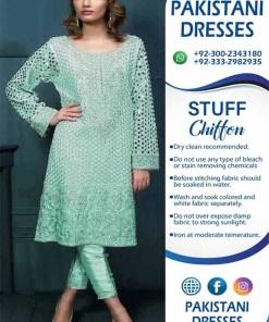 Aisha Imran eid collection 2019