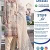 Gulal Latest eid al adha Collection