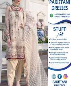 Gulal Latest eid al adha Collection