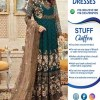 Imrozia premium eid collection 2019