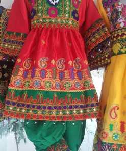 Afghani Kids Dresses Australia