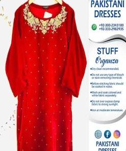 Agha Noor Bridal Dresses Online
