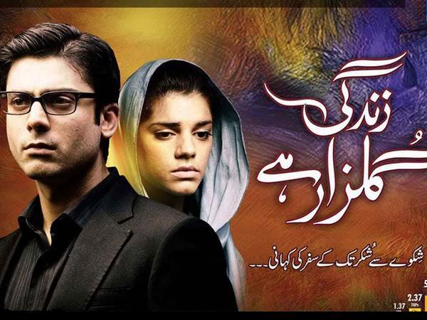 Zee Zindagi TV