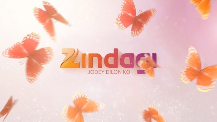 Zee Zindagi Tv Bans Pakistani Dramas