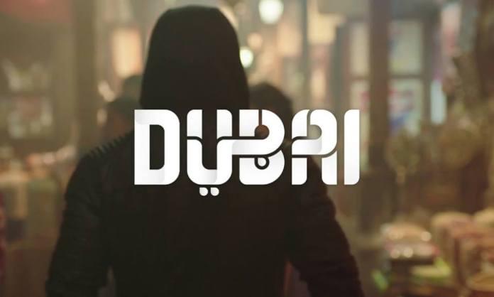 Shah Rukh Khan My Dubai