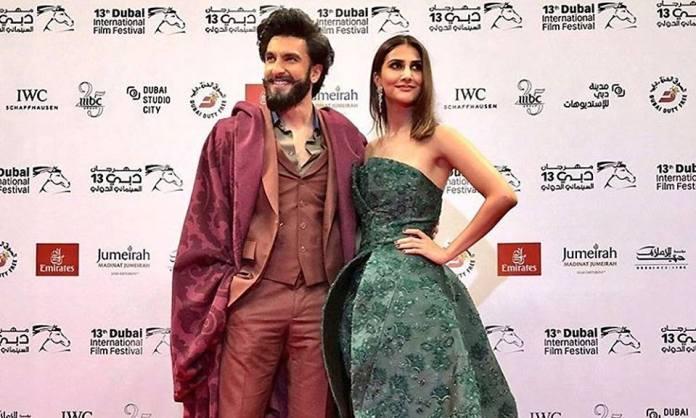 Befikre Dubai International Film Festival