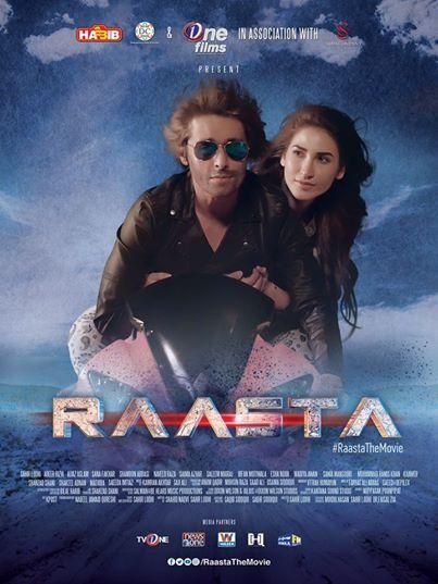 sahir-lodhi-movie-poster