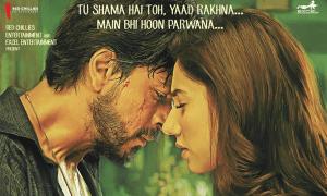 Raees poster Shahrukh Khan and Mahira's Intense chemistry