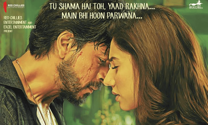 Raees poster Shahrukh Khan and Mahira's Intense chemistry