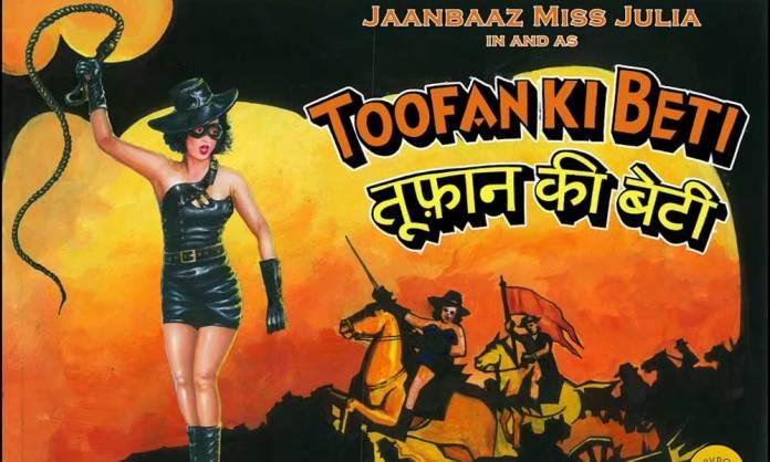 Rangoon-Movie-Poster-Kangana-Ranaut