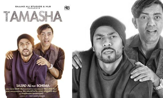 Sajjad Ali ft. Bohemia Tamasha Song With Lyrics