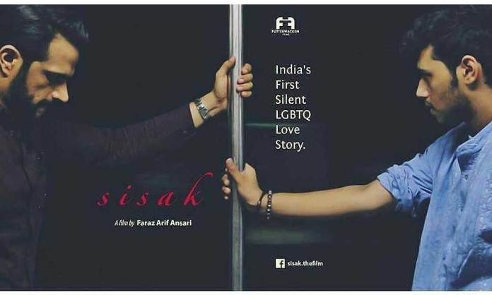 Sisak-Film-LGBT-Indian-Movie