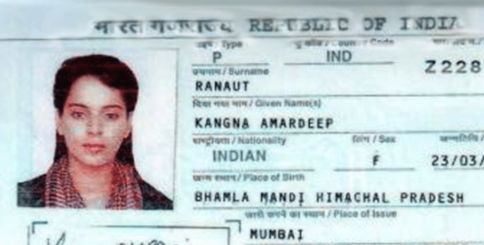 Kangana Ranaut Passport photo