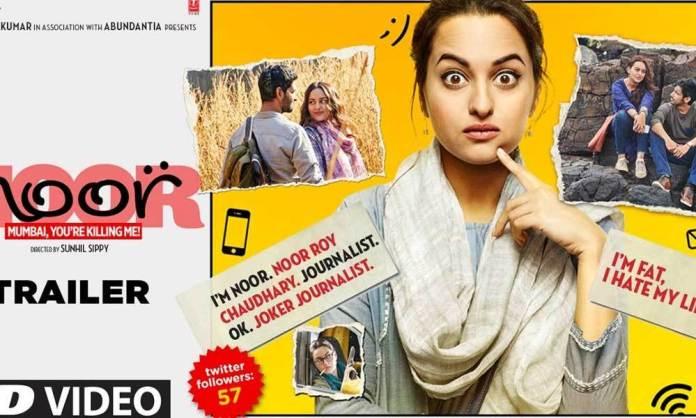 Noor-Sonakshi-Sinha