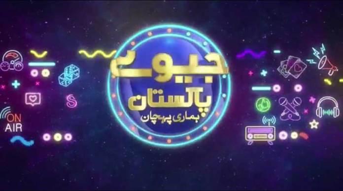 Jeeway Pakistan, Aamir Liaquat Game Show Live on Express TV