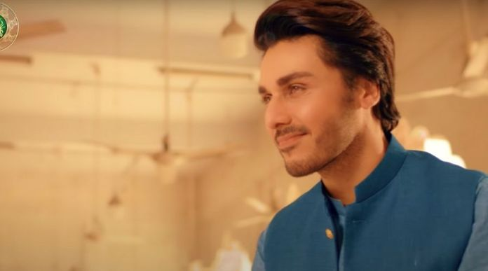 Ramzan Pakistan 2020 with Ahsan Khan (Seher & Iftar) Timings & Details