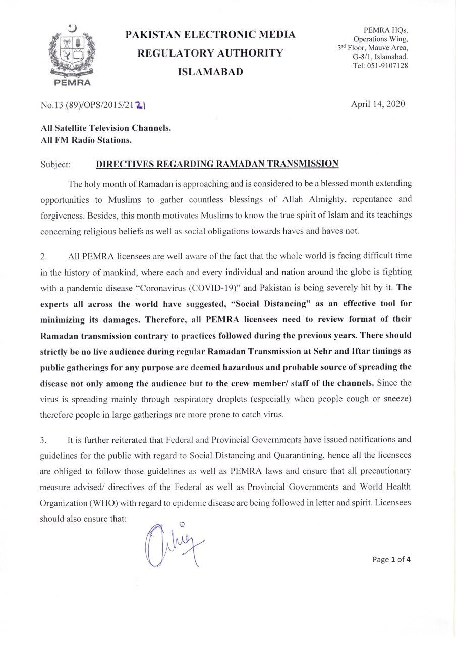 Ramadan Transmission 2020 Allowed With Restrictions PEMRA