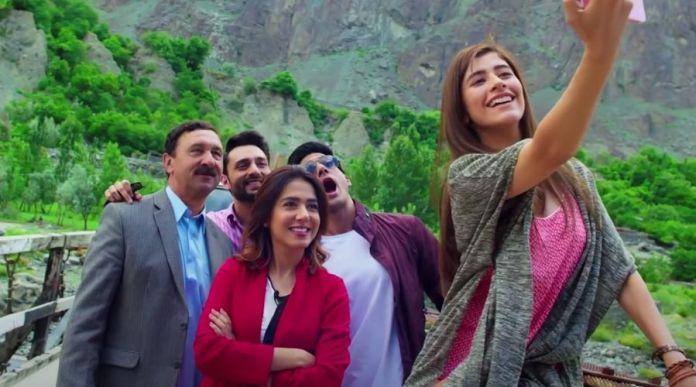 Chalay Thay Saath Movie Pakistani Netflix Watch