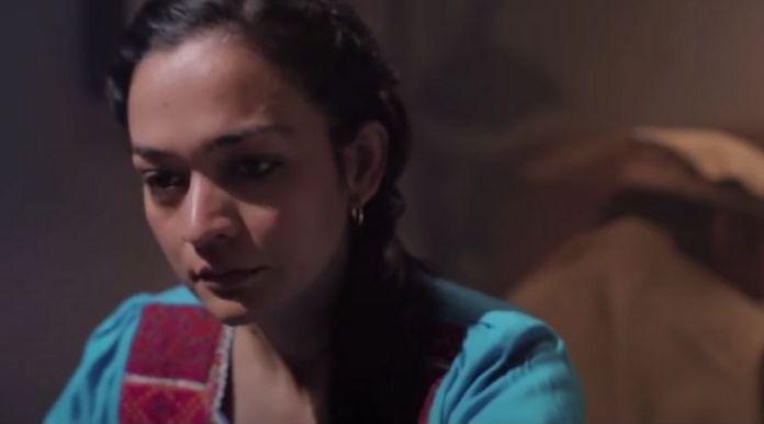 Dukhtar movie trailer netflix online watch