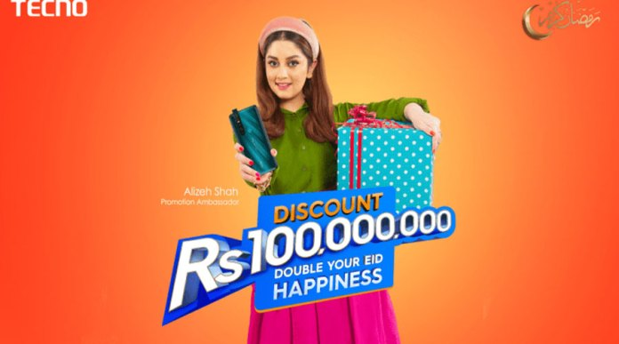 """TECNO's """"Double Your Happiness"""" Online Lucky Draw is Going LIVE Soon"""