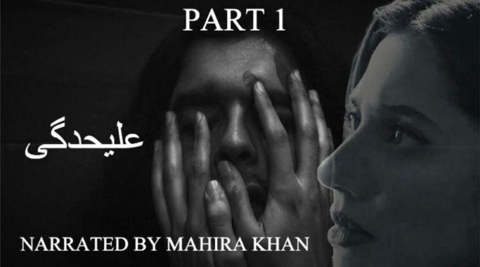 'Alehdagi' film narrated by Mahira Khan about mental health issues