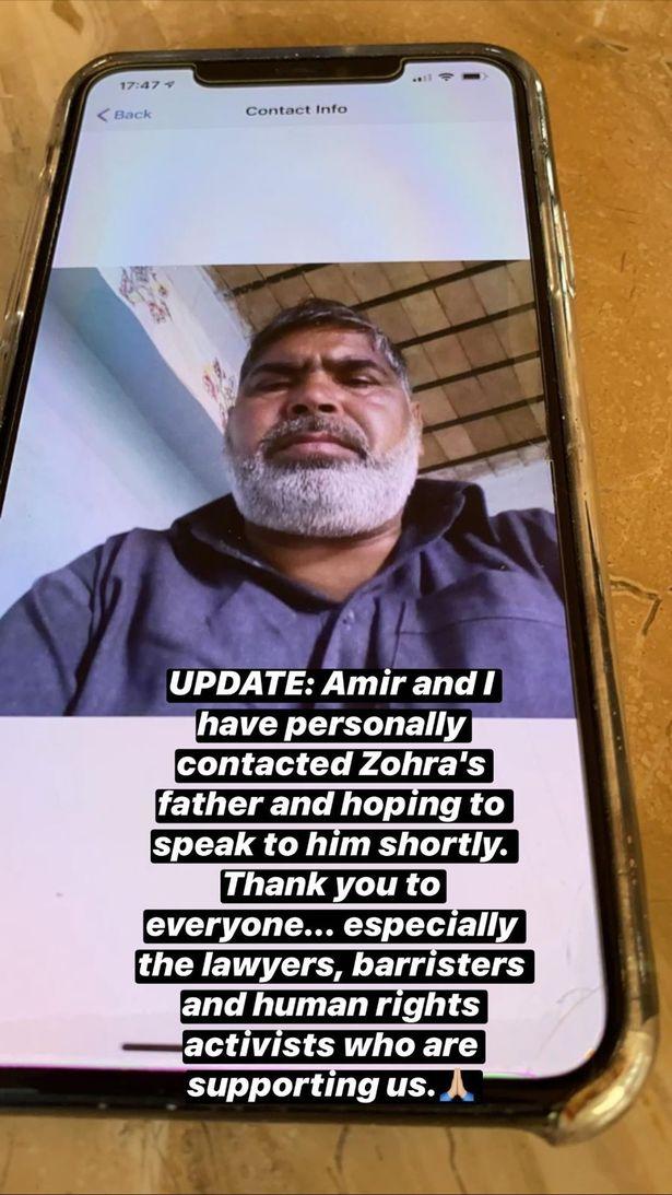 faryal makhdoom heping zohra's family