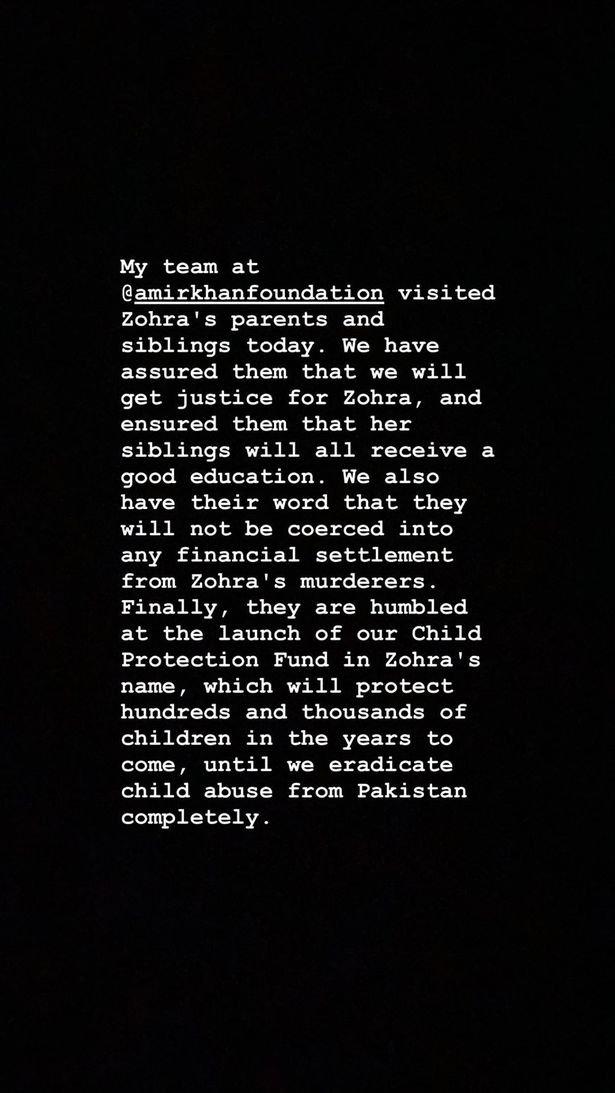 faryal message on zohra case