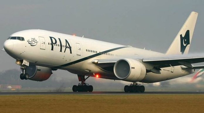 PIA's Ranking Has Been Reduced To 1 Star Airline