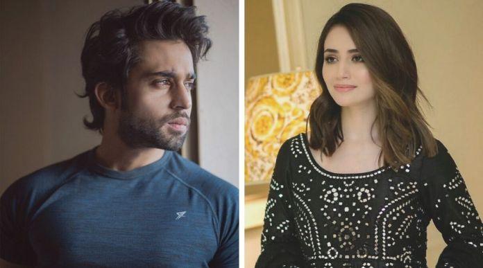 Bilal Abbas and Sana Javed new drama dunk