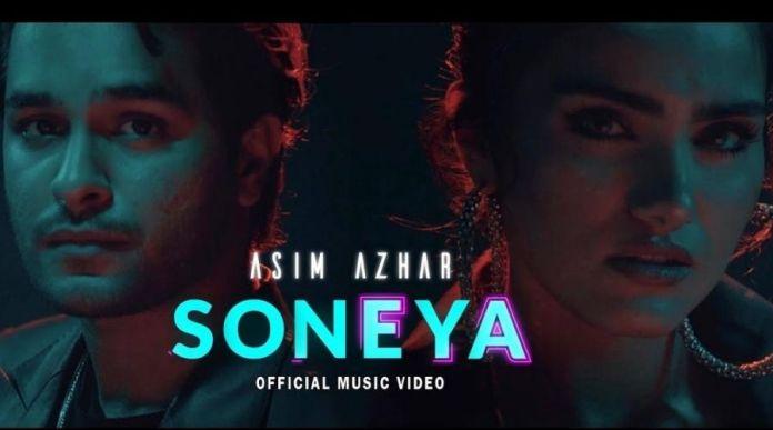 Asim Azhar new song Soneya