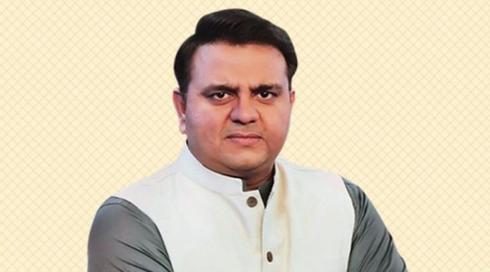 Eid Ul Adha in Pakistan will be celebrated on July 31: Fawad Chaudhry