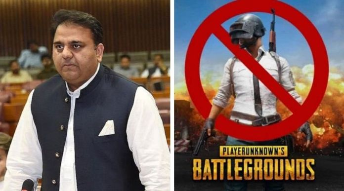 Fawad Chaudhry opposes PTA's decision to ban PUBG