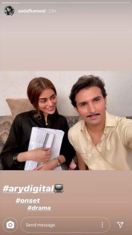 ary digital sadaf and shehroz sabzwari