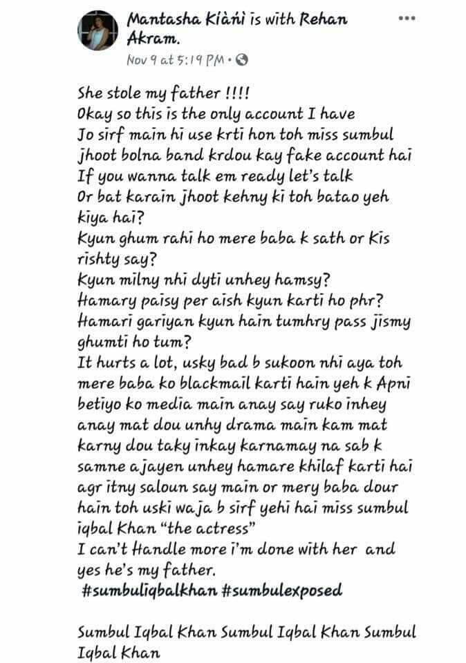 mantasha kiyani accuses sumbul iqbal