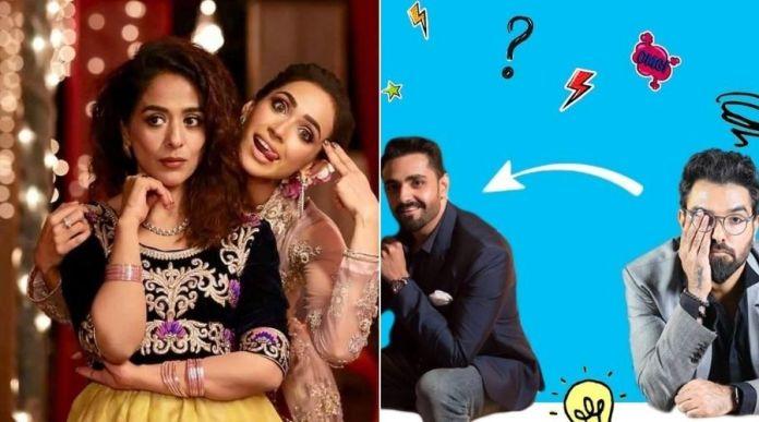 Senti Aur Mental: Yasra Rizvi revealed the movie to release in 2020