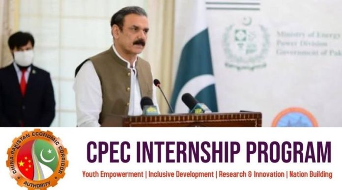 CPEC internship programme launched by Asim Saleem Bajwa for youth