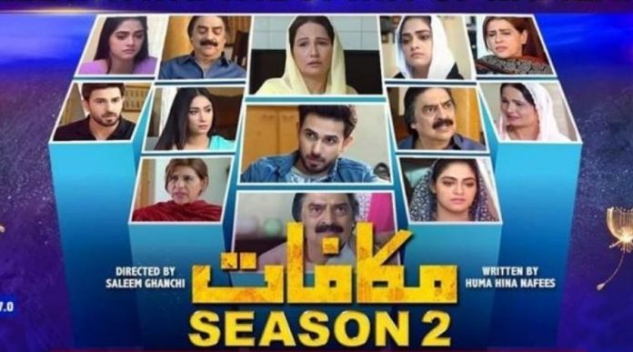 Makafat Season 2: Drama Cast, OST, Timing and other major details