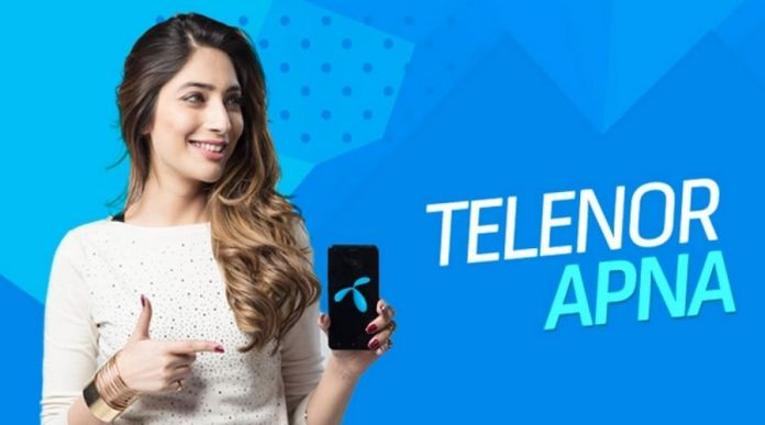 Telenor Apna Package: Call, SMS, Internet and every other details you need to know