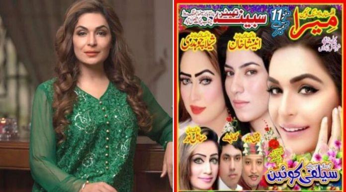 Meera is coming back in Stage Shows 'Selfie Queen'